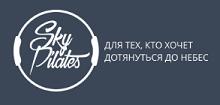СкайПилатей