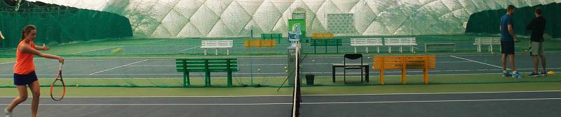 теннисная академия avante