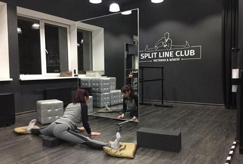 Растяжка & Шпагат  в SPLIT LINE CLUB